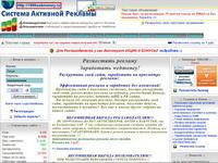 1000webmoney.ru