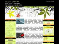 9902515.ucoz.com