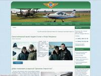 aerochayka.ru