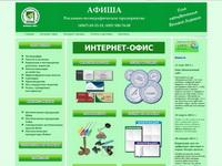 afisha-podolsk.ru
