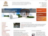 agioproject.ru