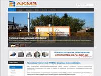 akmz.net