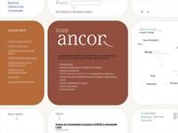ancor.ru