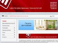 aone.com.ua
