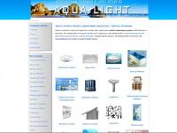 aqua-light.ru
