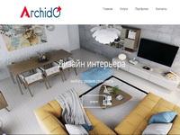 Дизайн квартир в Севастополе