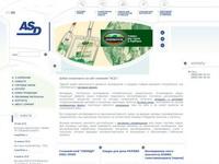 asdcompany.ru