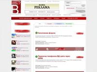 best-lance.ru