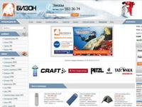 bizon.com.ua