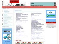 blitz-price.com.ua