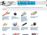cablearmature.com