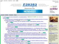 caxapa.ru