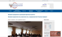 crb-dnr.ru