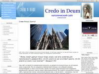 credoindeum.ru