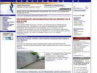 democracy.ru