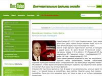doctube.ru