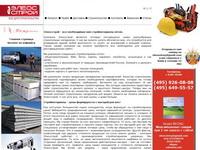 eleosstroy.ru