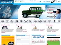 germes-lada.ru