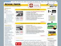 gps-sar.ru