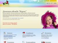 kurtochka.ru
