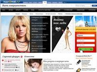 lady.mail.ru
