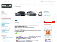 obvesim.com