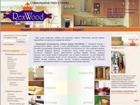 rexwood.com.ua