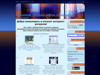 sitecatalog.at.ua