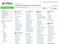 slando.com.ua