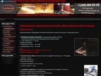 smartgames.ru