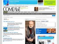 sommelier-news.com