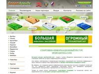 sportarenda.com