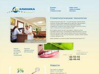 st-clinica.ru