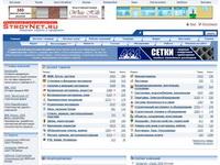 stroynet.ru