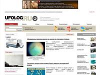 ufolog.ru