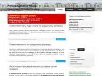ur-sdelka.ru