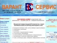 varant-servis.com.ua