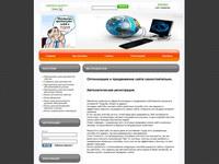 websdvig.com
