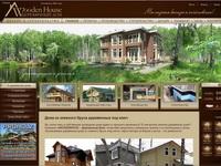 woodenhouse.ru