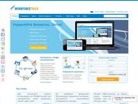workforcetrack.ru