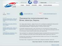 zti.ru